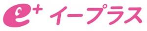 eplus_logo360